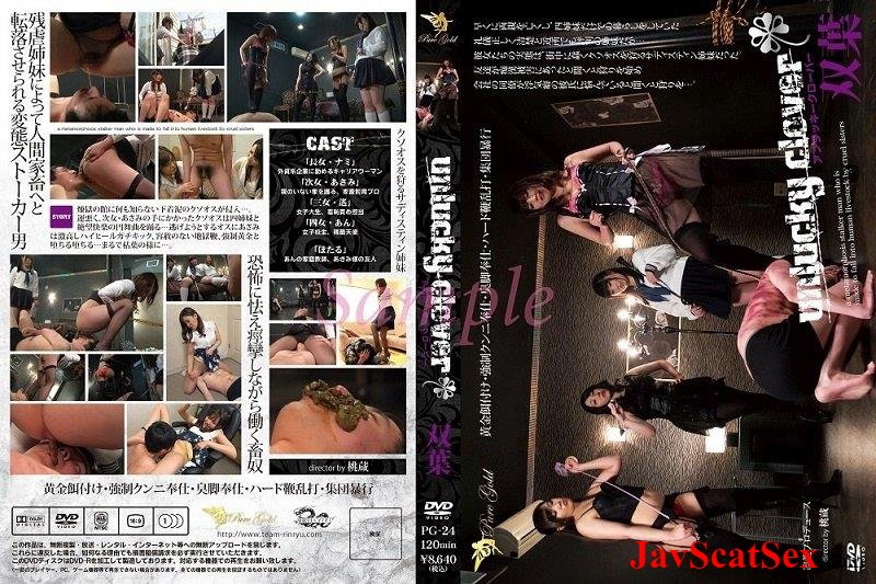 PG-24 Forced cunniling service Cruel torture over a slave urine, shit and hard whipping. Femdom piss SD (1.89 GB)