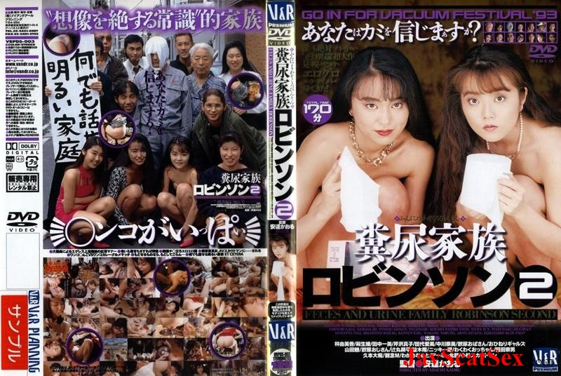 VRPDS-003 Family Robinson scat Perversions family Robinson coprophagy festival. Coprophagy sex SD (236 MB)