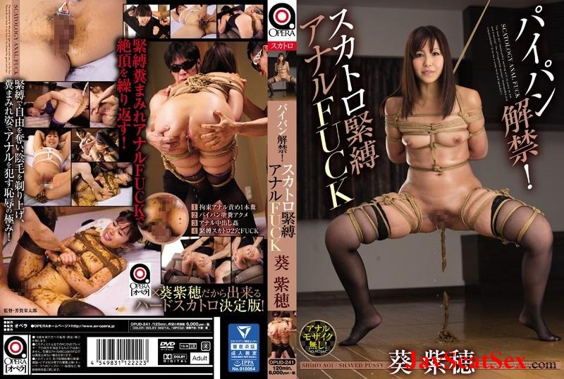 OPUD-241 Forced Shiho Aoi shaved pussy scatology anal sex bondage. Body covered feces HD 720p (2.97 GB)