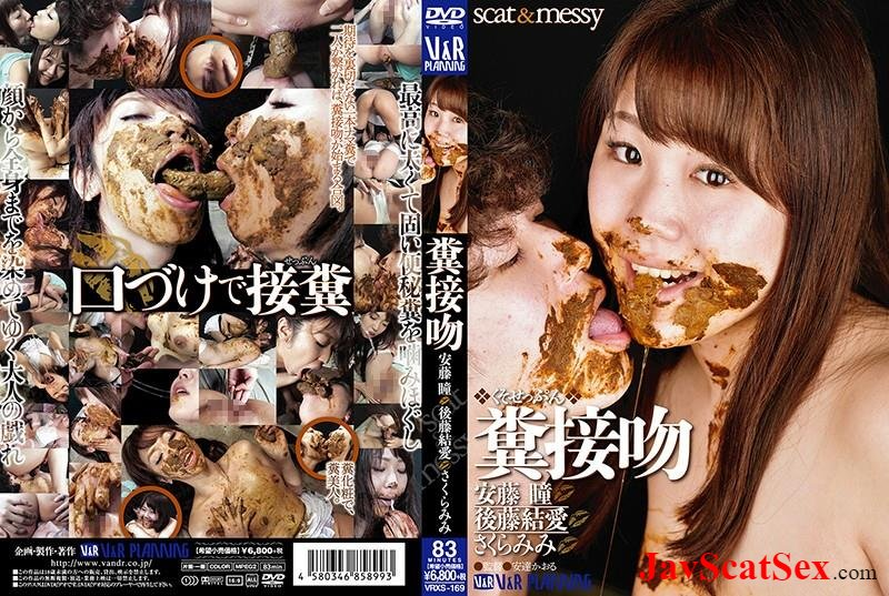 VRXS-169 Shit in mouth Kissing with shit Hitomi Andou, Gotou Yua, Sakura Mimi scat and messy. Defecation SD (379 MB)