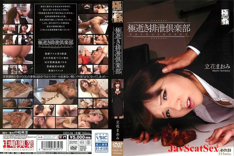 GKD-34 Dirty enema Very real excretion club Tachibana Maomi forced to coprophagy. Coprophagy sex SD (2.68 GB)