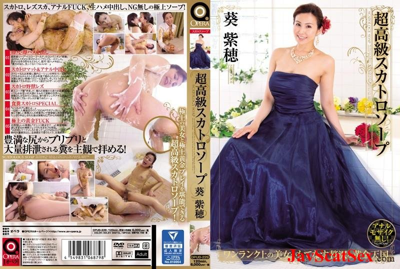 OPUD-229 Smearing shit Ultra-luxury scat Aoi Shiho smearing feces on soaped body. Defecation FullHD 1080p (3.82 GB)