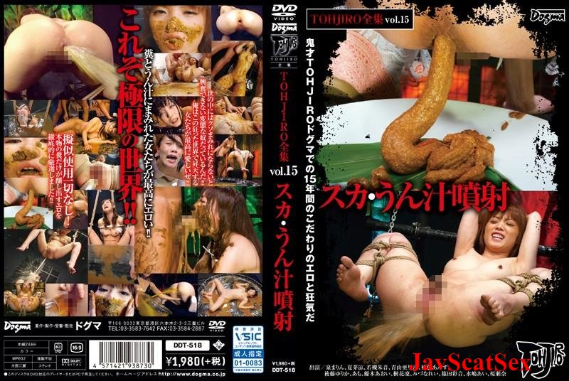 DDT-518 Scatology TOHJIRO complete works scat, vomit and juice injection enema. Defecation SD (1.35 GB)