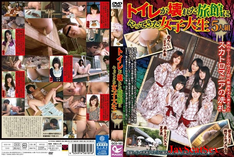GCD-181 Dirty enema Girls in kimono pooping and peeing to pervert. Scatting SD (2.45 GB)