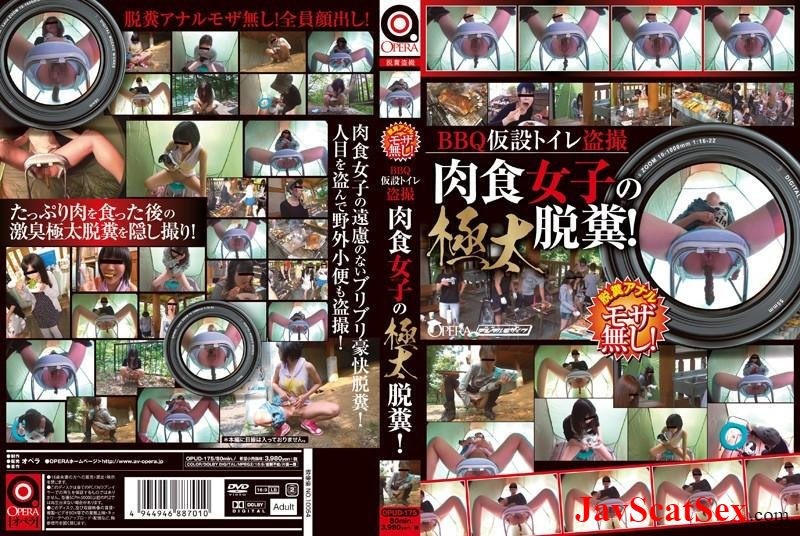 OPUD-175 スカトロ Girls on BBQ thick defecation in temporary voyeur toilets! Scatting SD (2.45 GB)