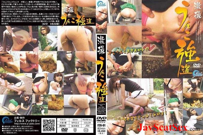 F26-01 Dirty enema Girls force enema and defecation on outdoor. Scatting SD (905 MB)