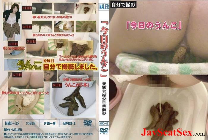 MMO-02 Pooping Defecation girls pattern of feces in toilet. Scatting SD (763 MB)