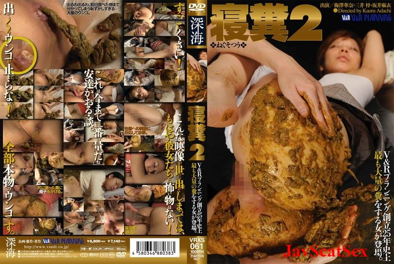 VRXS-061 Dirty anal Girls shitting after anal masturbation in sleep. Scatting SD (2.05 GB)