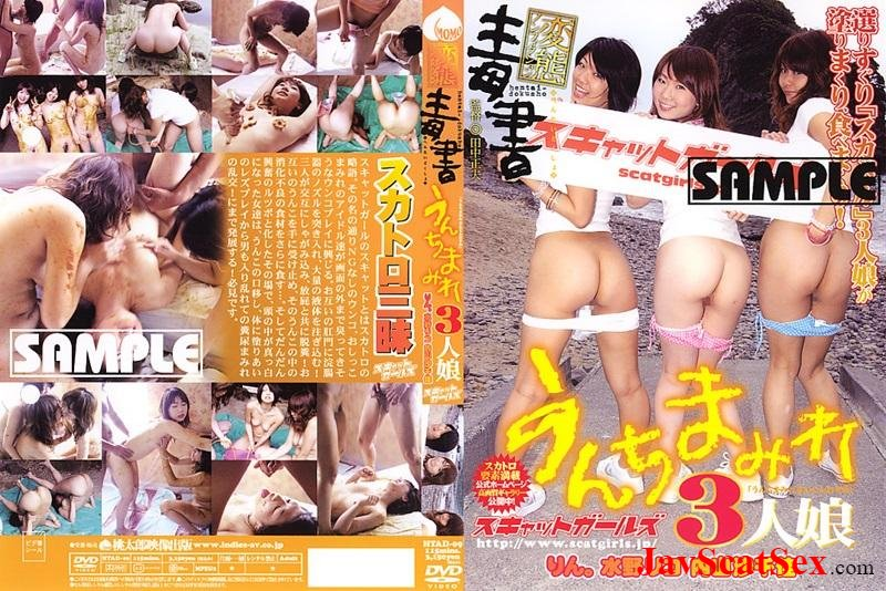 HTAD-09 Dirty enema Three lesbians scatology gangbang. Scatting SD (1.13 GB)
