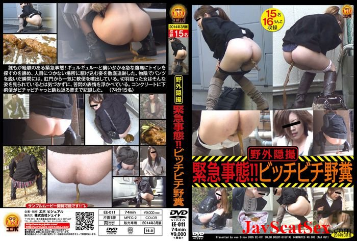 BFEO-06 Outdoor scat Emergency diarrhea of girls on outdoor, caught hidden camera. Diarrhea FullHD 1080p (2.12 GB)