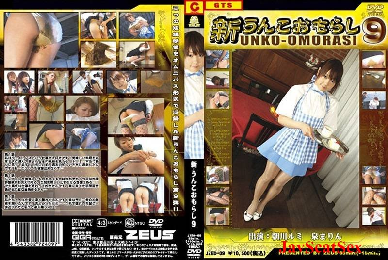 JZBD-09  Cute schoolgirls pooping in panty. Pantypoop SD (426 MB)