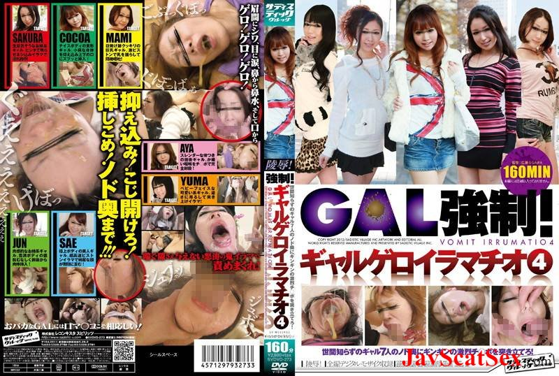 SVDVD-273  Force to deep throating with vomit. Puking girls SD (1.44 GB)
