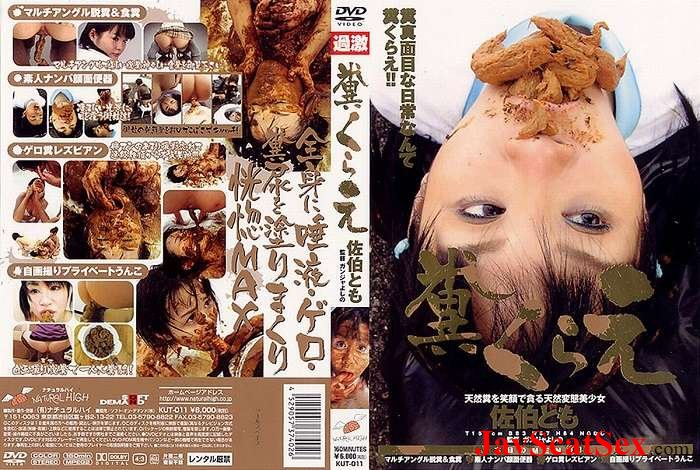 KUT-011 Dirty anal Saeki Tomo covered feces eats shit! Scatting SD (1.56 GB)
