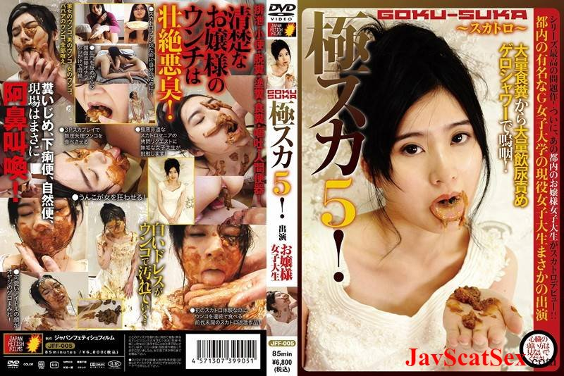 JFF-005 Pissing Defecation and urination on face. Scatting SD (1.10 GB)