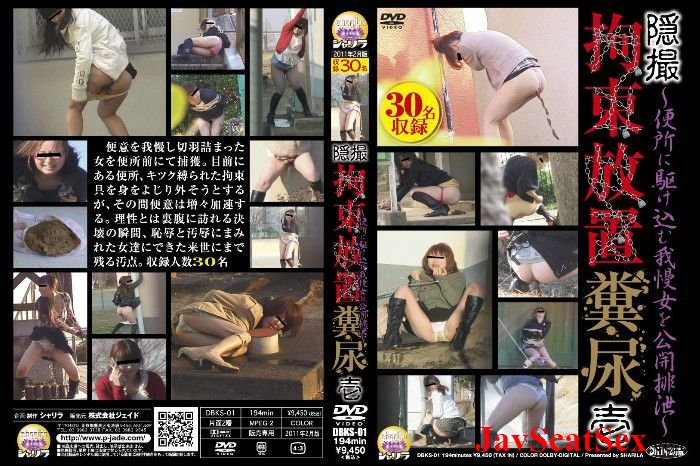 BFSO-06 Outdoor scat Restrained girls shameful public excretion. Desperation SD (2.16 GB)