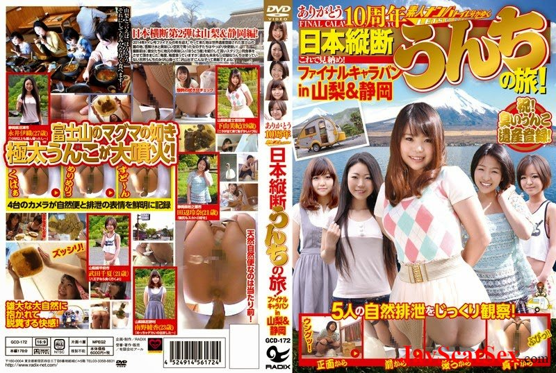 GCD-172  Girls pooping garage near the Kanazawa mountain. GCD SD (2.79 GB)