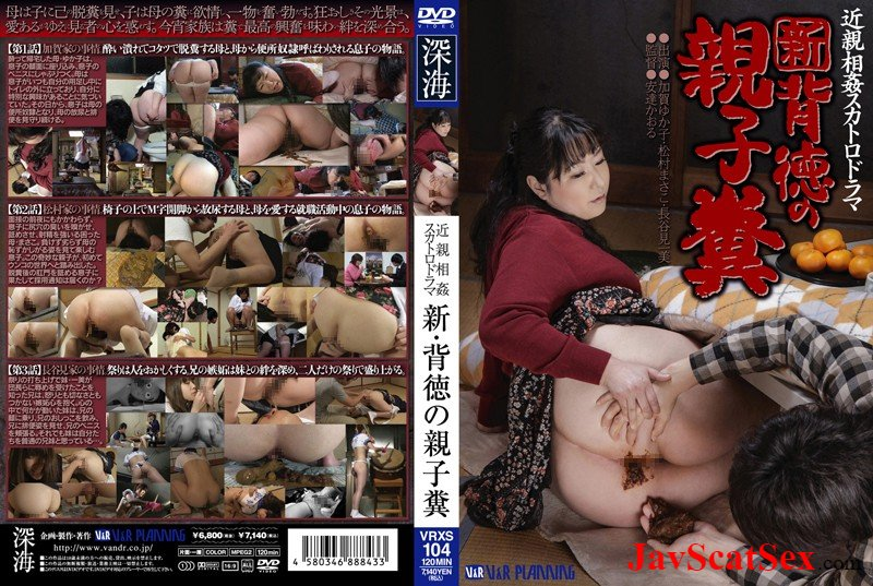 VRXS-104  Parent-child incest scat drama.  SD (2.48 GB)