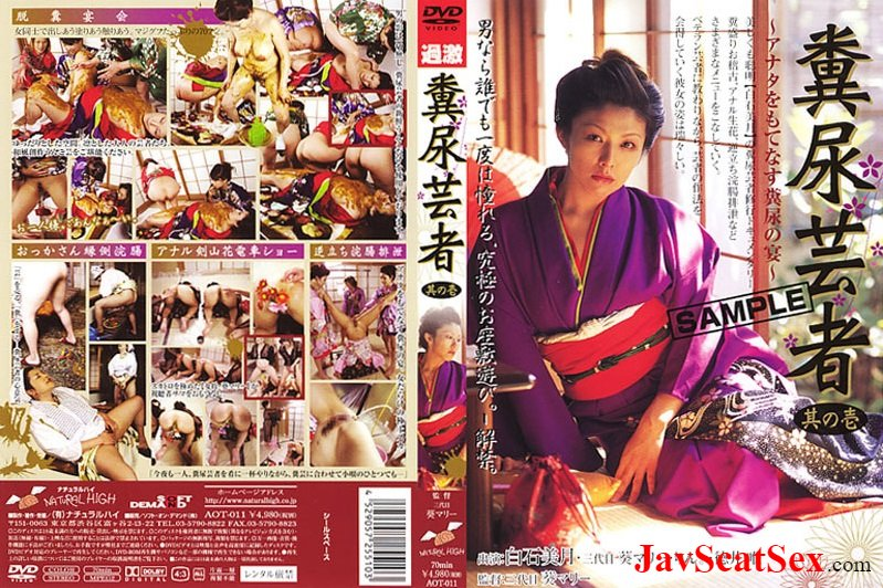 AOT-011 Lesbian-piss Geisha Manure, feces and urine. Scatting SD (686 MB)