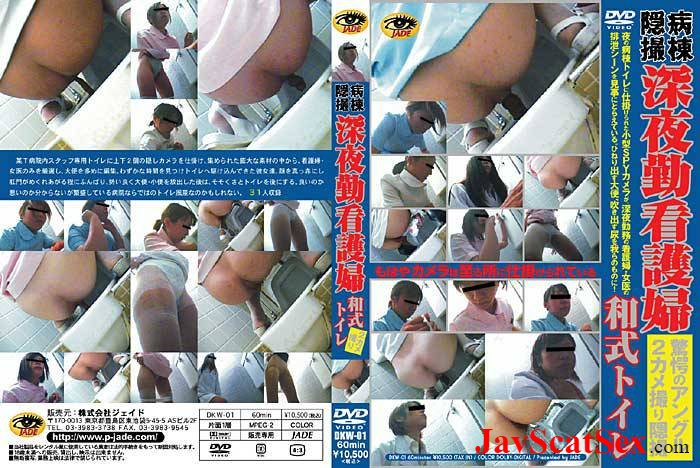 DKW-01  Toilet scat voyeur. Spy camera SD (869 MB)