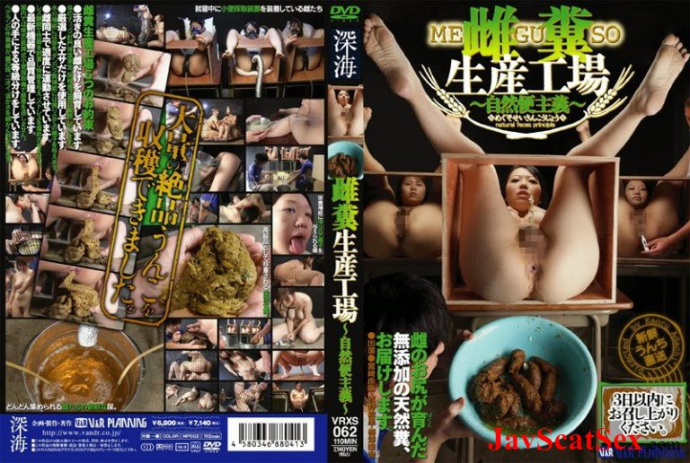 VRXS-062  Natural female body product extraction. Piss SD (2.22 GB)