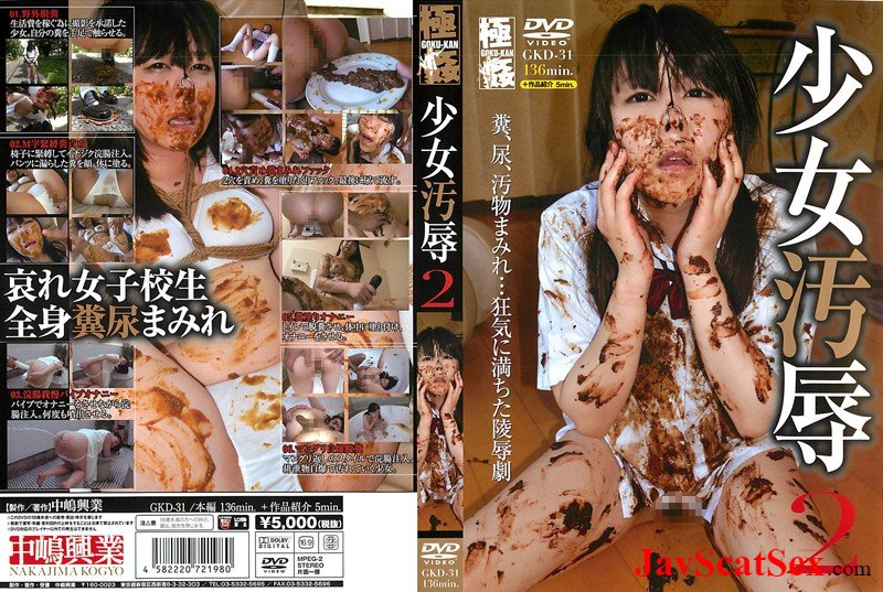 GKD-31 GKD-31 少女汚辱2  辱め Body covered feces SD (1.54 GB)