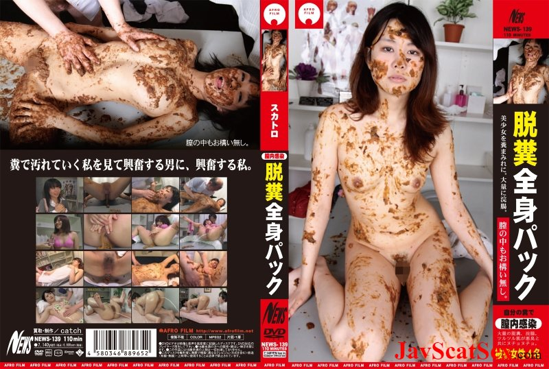 NEWS-139 Massage for defecation 膣内感染 脱糞全身パック Body covered feces SD (2.59 GB)