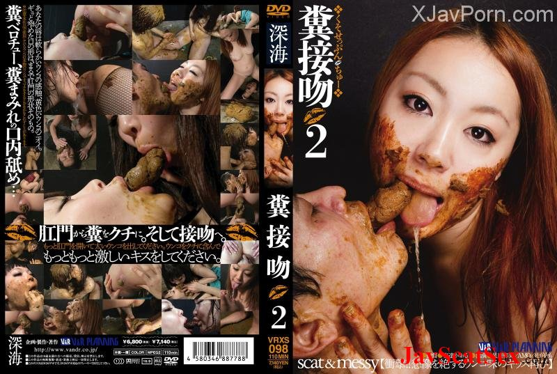 VRXS-098 Piss Drinking 糞接吻 2 佐伯とも Coprophagy SD (2.20 GB)