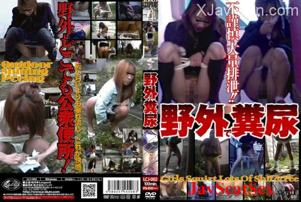 LCJ-002 Outdoor Exposure 野外で糞尿 Golden Showers SD (1.02 GB)